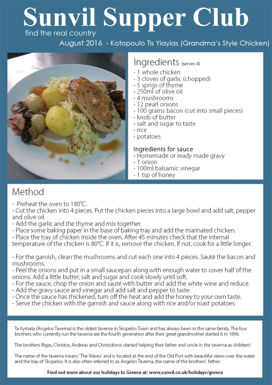 August 2016 Supper Club recipe card