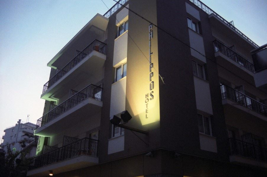 Philippos Hotel, Athens, Greece