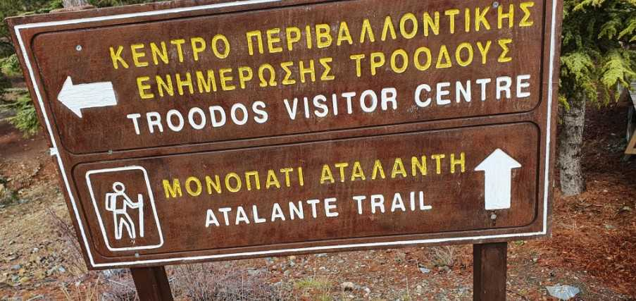 Atalante Trail, Troodos Mountains, Cyprus